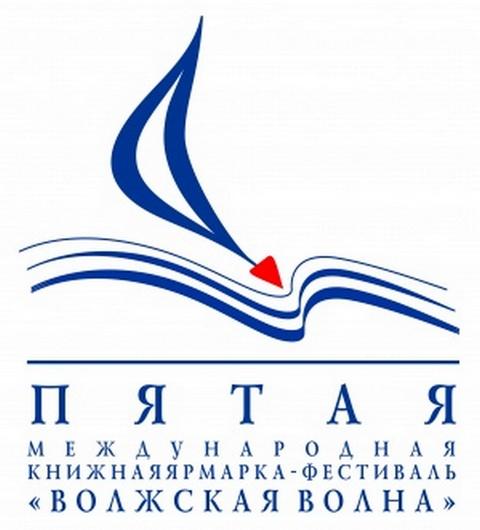 http://engels-city.ru/images/stories/news/news_2019/September/180919/180919_2.jpg